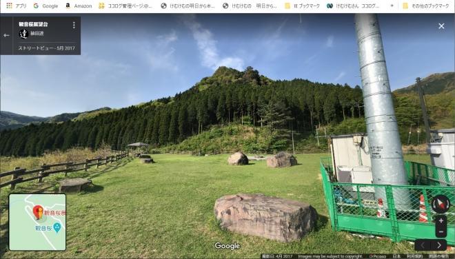 2_googlemap
