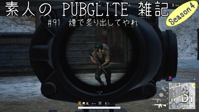 _pubg_91