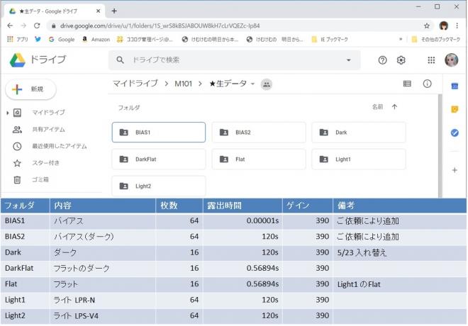 Image_data