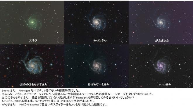 M101_