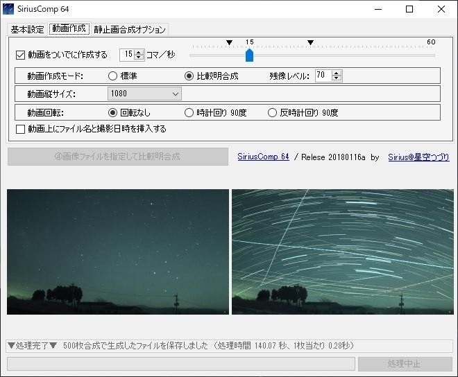 Photo_20200224105601