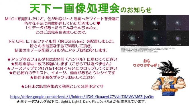 Photo_20200520125901
