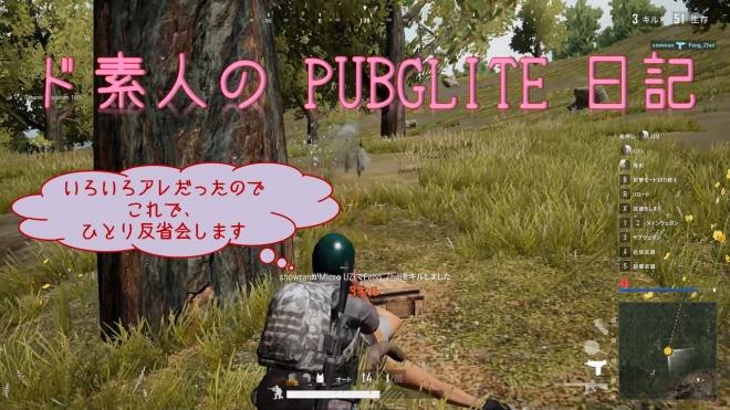 Photo_20200629174801