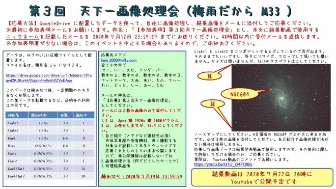 Photo_20200720080301