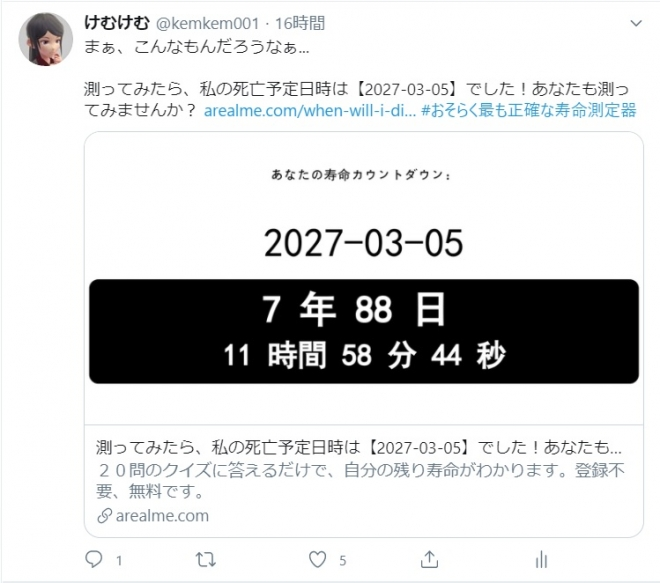 Photo_20200910124601