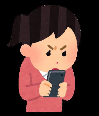 Pose_necchuu_smartphone_woman