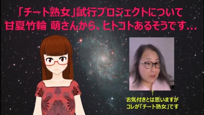 Snapcamera_obs2