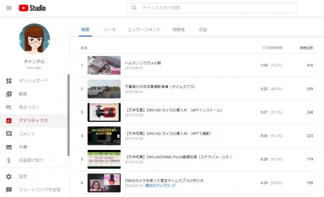 Youtube2_20200517085601